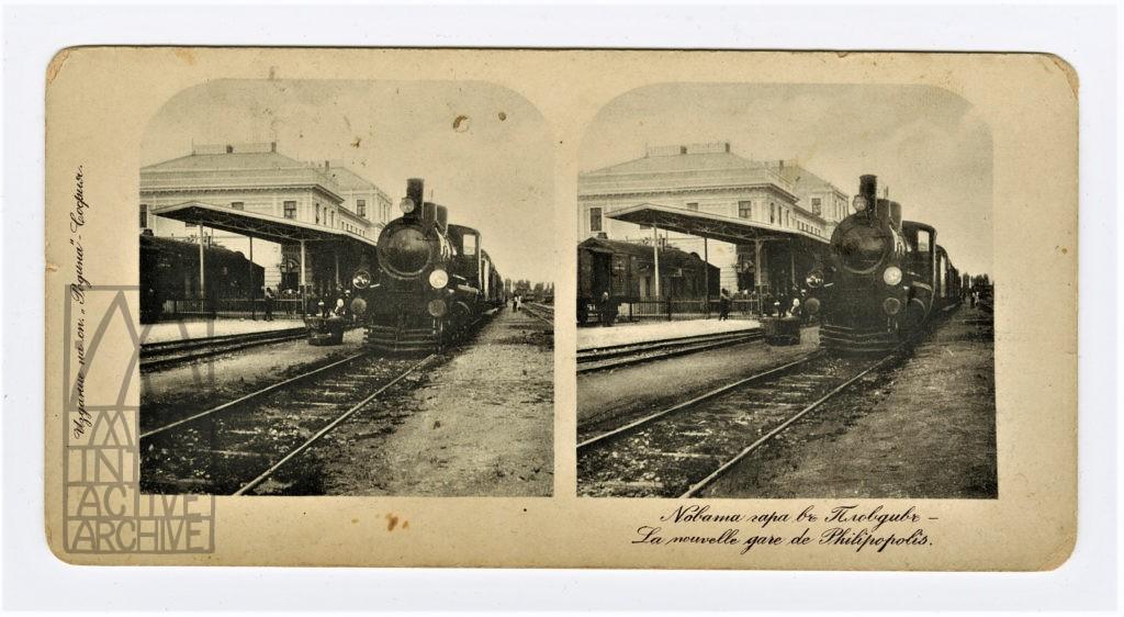 2 Auguste et Louis Lumiere, Arrivée d_un train à Perrache, 1896.