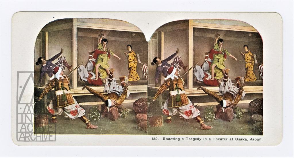 4 Auguste et Louis Lumiere Acteurs japonais Bataille au sabre, 1898.