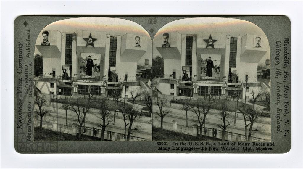 5 Dziga Vertov Pervoe Maya v Moskve (1 May in Moscow), 1923.