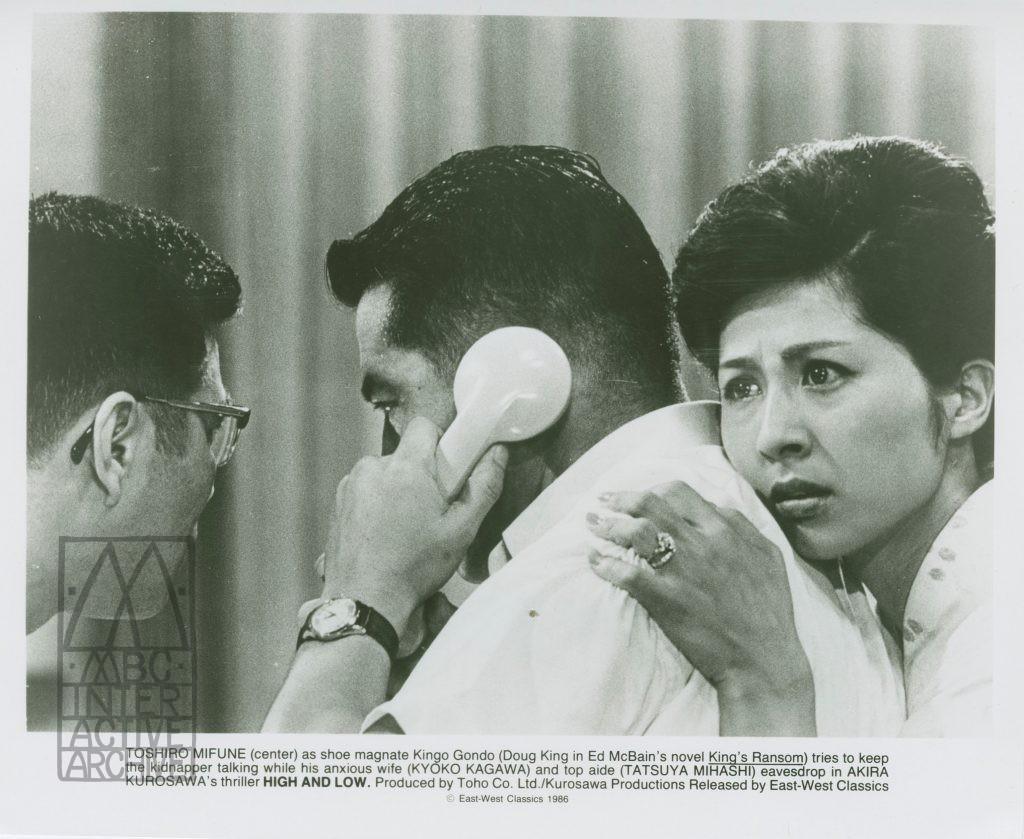 1 Akira Kurosawa, Tengoku - High and Low, 1963. USstill