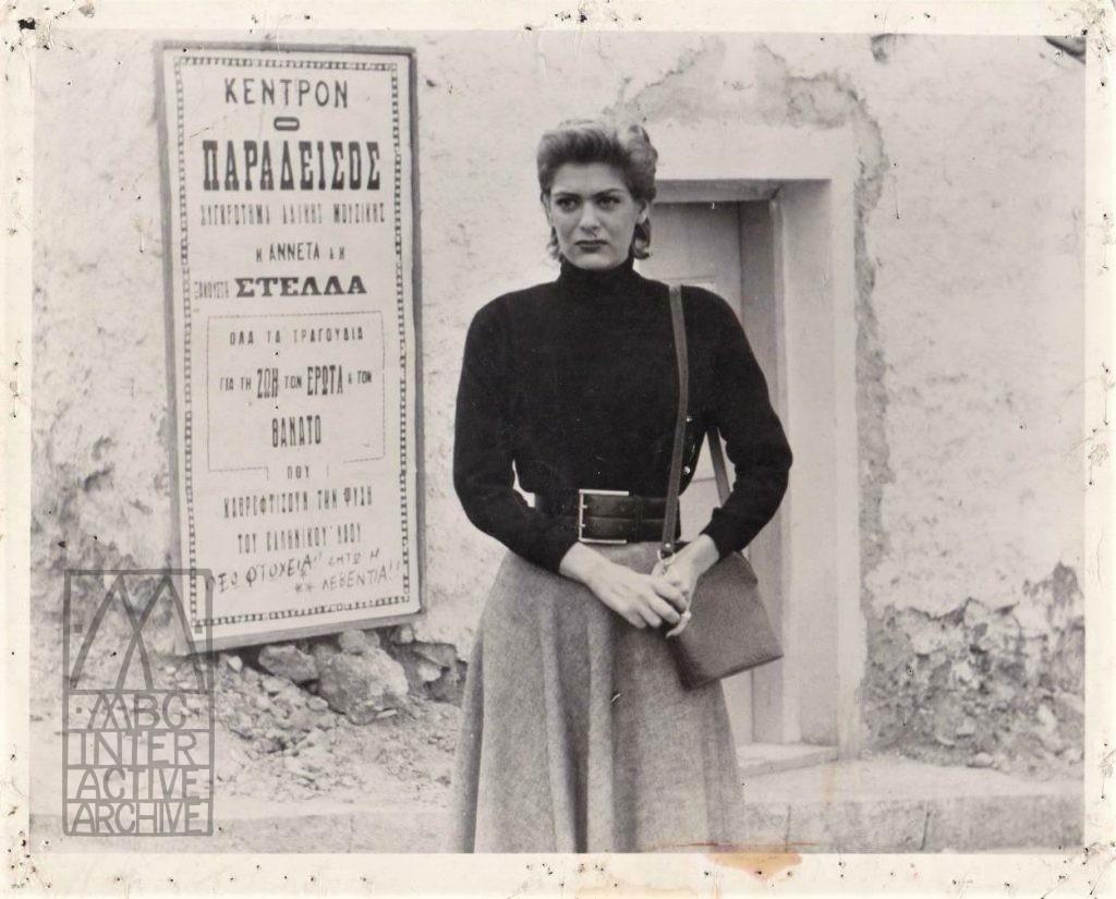 1 Mihalis Kakogiannis, Melina Mercouri, Stella, 1955. USstill