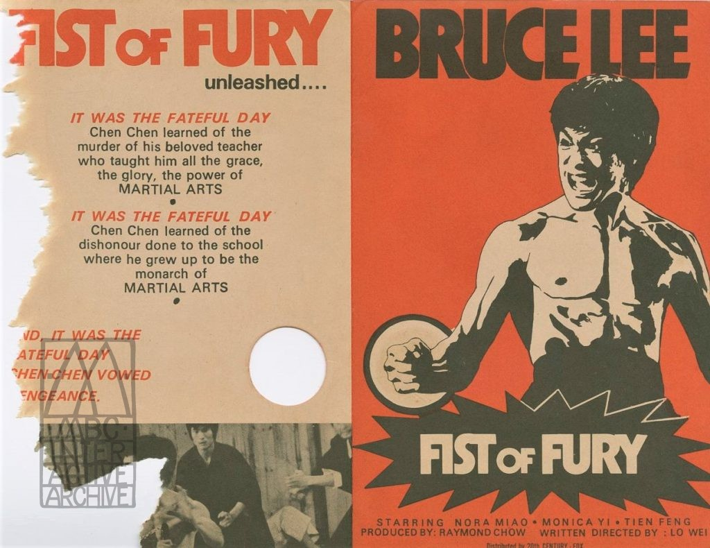 89d Golden Harvest, Bruce Lee, Fist of Fury, 1972. ip