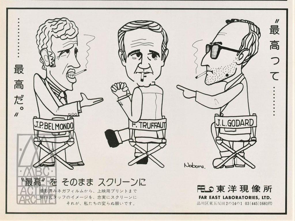 546d-1 Belmondo, Truffaut, Godard, Jp Prova d_orchestra - Orchestra Rehearsal, 1979.