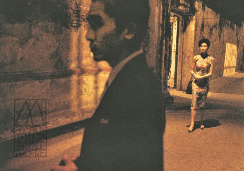 2 Wong Kar-Wai, In The Mood For Love, 2000. Fcpb