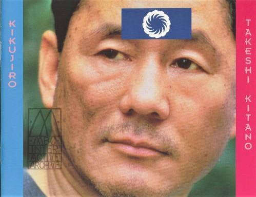 449h Takeshi Kitano, Kikujirô no natsu - Kikujiro, 1999. Fcpb_half